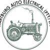 Wartburg Auto Electrical (Pty) Ltd